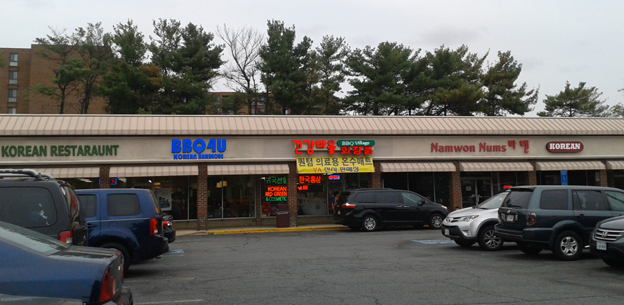 Study Reveals Every Restaurant In Annandale Is Korean Bbq